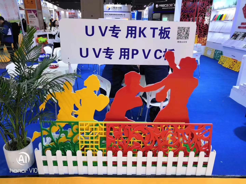 打广告想节约成本,何不试试彩色PVC广告板